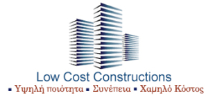 Low Cost Constructions - Ποιοτικά Στρώματα Ροδος - κατασκευαστικη στη ροδο